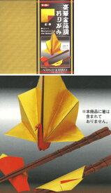 折り紙 トーヨー 豪華金箔調おりがみ 金 赤 15.0x15.0cm 10枚入り