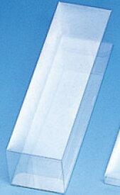 箱 透明ボックス HEIKO シモジマ クリスタルボックス V-8(10枚入)