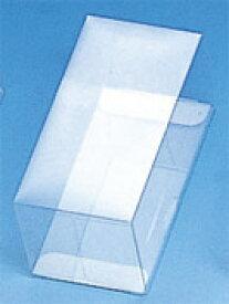 箱 透明ボックス HEIKO シモジマ クリスタルボックス V-12(10枚入)