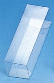 箱 透明ボックス HEIKO シモジマ クリスタルボックス V-13(10枚入)