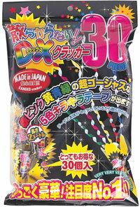 パーティーグッズ カネコ クラッカー(メタルテープタイプ)散らからないデラックス(30個入り)(日本製)