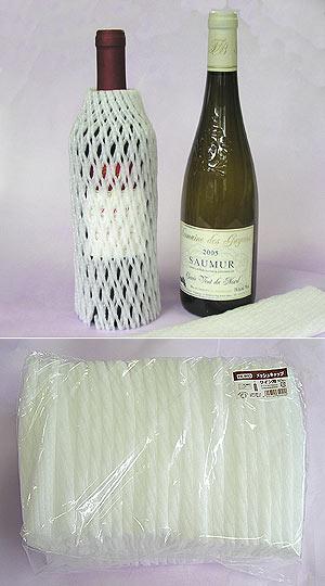 HEIKO シモジマ緩衝材 メッシュキャップ(ネットキャップ) ワイン用 (50枚入り)
