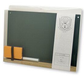 黒板 日本理化学工業 school series ちいさな黒板 A4 緑 SB-GR