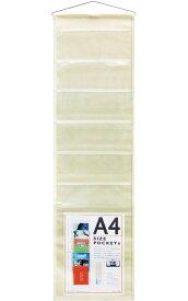 SAKIウォールポケット 帆布×クリアー A4・タテ 7ポケットキナリW-435