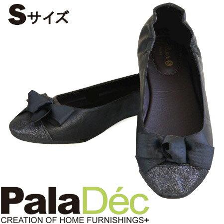 PalaDec パラデックPlie Tours(プリエ トゥア) 携帯シューズ スリッポン PLT-1 RBK(リボンブラック)Sサイズ(22〜23.5cm)