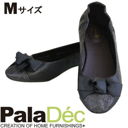 PalaDec パラデックPlie Tours(プリエ トゥア) 携帯シューズ スリッポン PLT-2 RBK(リボンブラック)Mサイズ(23〜24.5cm)