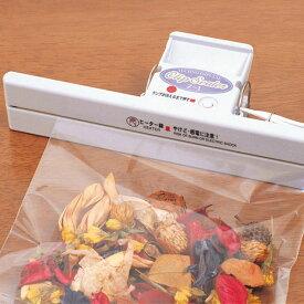 クリップシーラー(ヒートシーラー)Z?1 テクノインパルス 家庭用 包装 お菓子 ラッピング