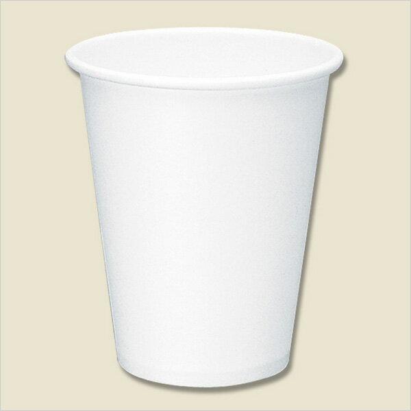 紙コップ HEIKO シモジマ ペーパーカップ厚口 8オンス 240ml (50個入り)