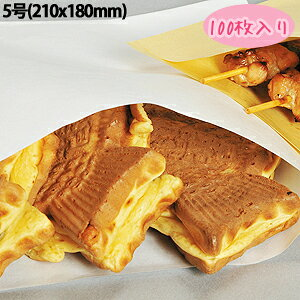 【クーポン配布中】耐油袋 HEIKO シモジマ マスターパック 白5号(210x180mm・100枚入り)