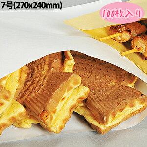 【クーポン配布中】耐油袋 HEIKO シモジマ マスターパック 白7号(270x240mm・100枚入り)