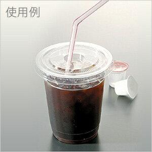 【食品容器】【HEIKO/シモジマ】プラスチックカップ14オンス420ml(100個入り)