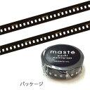 【300円OFFクーポン!4月25日まで!】マスキングテープ Mark's/マークス maste MULTI フィルム MST-MKT29-A 10mm×7m