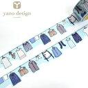 ROUND TOP/丸天産業 マスキングテープ ラウンドトップ/yano designdebut series natural / 洗濯物(20mmx5m)型抜き …
