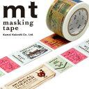 マスキングテープ mt カモ井加工紙 mt ex 1p チケット(30mmx10m)MTEX1P77