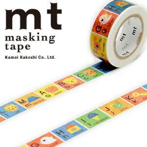 マスキングテープ マステ mt カモ井加工紙 mt for kids 1p キッズアルファベットA-M (15mmx7m ミニ紙管)MT01KID013