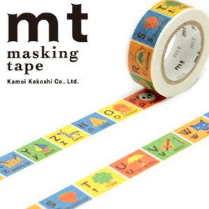 マスキングテープ マステ mt カモ井加工紙 mt for kids 1p キッズアルファベットN-Z (15mmx7m ミニ紙管)MT01KID014