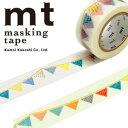 マスキングテープ マステ mt カモ井加工紙 mt ex 1p フラッグ(20mmx10m)MTEX1P82