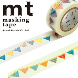 マスキングテープ mt カモ井加工紙 mt ex1p フラッグ(20mmx10m)MTEX1P82
