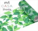 マスキングテープ 幅広 mt カモ井加工紙 mt CASA Shade S ガラス窓用シート 木の葉(150mmx10m)MTCS1502