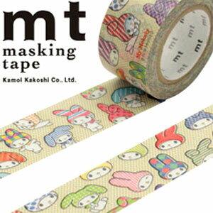 マスキングテープ mt カモ井加工紙 mt×サンリオ マイメロディ(25mmx10m)MTSARI04