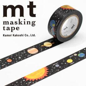 マスキングテープ mt カモ井加工紙 mt for kids惑星(15mmx7m ミニ紙管)MT01KID022