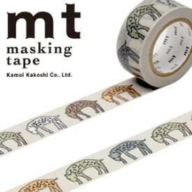 マスキングテープ  mt カモ井加工紙 mt x ミナ ペルホネン count・pale mix(20mmx10m) MTMINA28