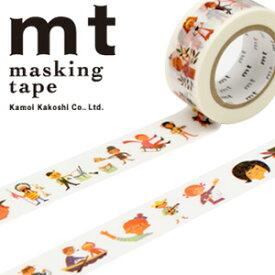 マスキングテープ  mt カモ井加工紙 mt x アラン グレ 人物 (20mmx10m) MTALAN01・1巻
