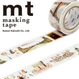 【在庫限り特価】マスキングテープ mt カモ井加工紙mt x ミロスラフ サセックThis is Paris (23mmx10m)MTMIR002・1巻