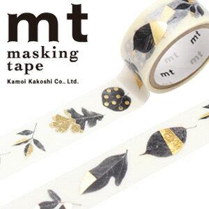 マスキングテープ マステ mt カモ井加工紙 mt fab 1p 葉(15mmx3m ミニ紙管)MTHK1P07
