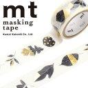 マスキングテープ mt カモ井加工紙 mt fab1p 葉(15mmx3m ミニ紙管)MTHK1P07
