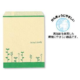 紙袋 HEIKO シモジマ 柄小袋(平袋) R-70 ハーブリーフG (200枚入) ラッピング