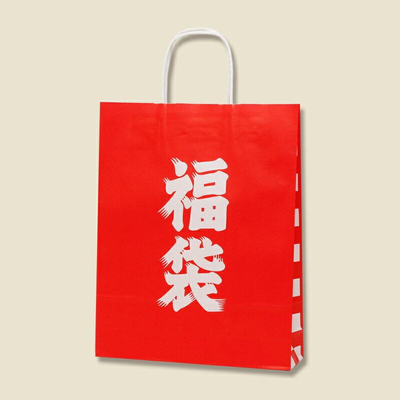 紙袋 手提げ HEIKO シモジマ 福袋用紙袋 25チャームバッグ(25CB)「福袋」MS1(50枚入り)