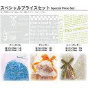 スペシャルプライスセットHEIKO/シモジマ OPP袋(透明袋)クリスタルパック レタリングセット