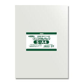 OPP袋 クリスタルパック HEIKO シモジマ S-A4 (テープなし) 100枚 透明袋 梱包袋 ラッピング ハンドメイド