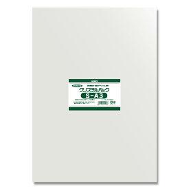 OPP袋 クリスタルパック HEIKO シモジマ S-A3 (テープなし) 100枚 透明袋 梱包袋 ラッピング ハンドメイド