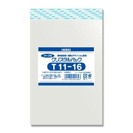 OPP袋 クリスタルパック HEIKO シモジマ T11-16(テープ付き) 100枚 透明袋 梱包袋 ラッピング ハンドメイド