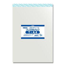 OPP袋 クリスタルパック HEIKO シモジマ T-A4(テープ付き) 100枚 透明袋 梱包袋 ラッピング ハンドメイド