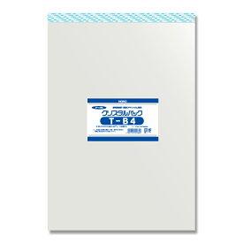 OPP袋 クリスタルパック HEIKO シモジマ T-B4(テープ付き) 100枚 透明袋 梱包袋 ラッピング ハンドメイド