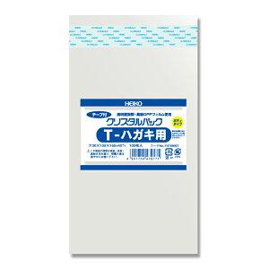 OPP袋 クリスタルパック HEIKO シモジマ T-ハガキ用 (テープ付きボディタイプ) 100枚 透明袋 梱包袋 ラッピング ハンドメイド