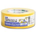オカモトカラークラフトテープ 50mmx50m 黄色(イエロー) 1巻