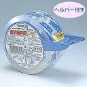 セキスイ透明梱包用テープ(ヘルパー付) 48mmx50m