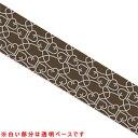 柄入りOPPテープ HEIKO/シモジマ パッキングテープ ホリホック 48mmx25m