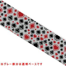 柄入りOPPテープ HEIKO シモジマ パッキングテープ トランプ 48mmx25m