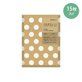 midori/ミドリ 片面透明ふくろ(ラッピングバッグ)Sサイズ 表ドット柄 18765006(15枚入り)