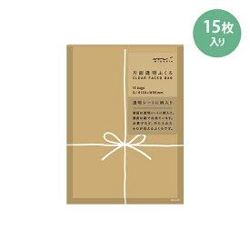 midori/ミドリ 片面透明ふくろ(ラッピングバッグ)Sサイズ 表リボン柄 白 18769006(15枚入り)