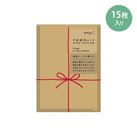 midori/ミドリ 片面透明ふくろ(ラッピングバッグ)Sサイズ 表リボン柄 赤 18770006(15枚入り)