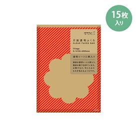 midori/ミドリ 片面透明ふくろ(ラッピングバッグ)Sサイズ 表花窓柄 18771006(15枚入り)