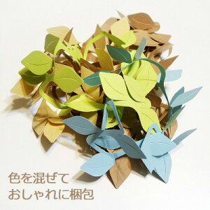 【sanodesign/佐野デザイン】Cushionsanクッションサン