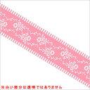 柄入りOPPテープ HEIKO/シモジマ パッキングテープ ブーケ 48mmx25m