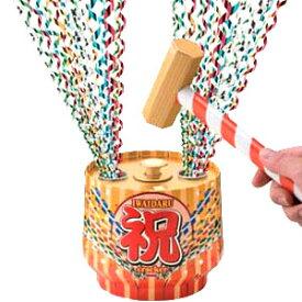 パーティーグッズ フジカ 祝樽クラッカー (日本製)